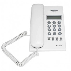 Panasonic KX-T7703SX No Speaker Telephone Wall Mount with Caller id-White